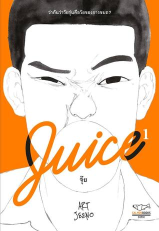 Juice Art Jeeno