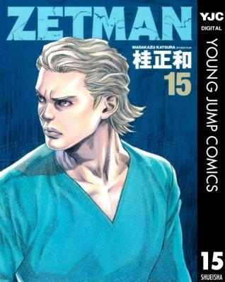 ZETMAN 15 Masakazu Katsura