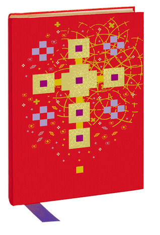The Book of Gospels: The Saint Johns Bible  Edition  by  Liturgical Press