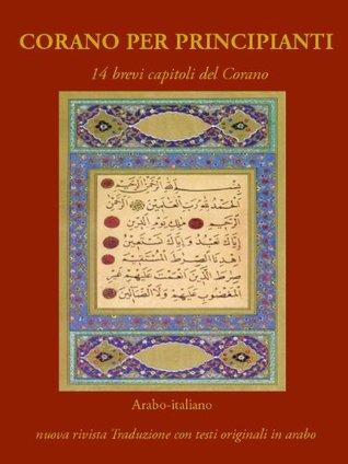 Corano per principianti  by  Anonymous