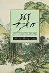 365 Tao by Ming-Dao Deng