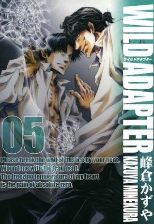 WILD ADAPTER: 5 (ZERO-SUMコミックス) Kazuya Minekura