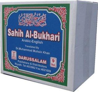 The English Translation of Sahih Al Bukhari With the Arabic Text (9 volume set)  by  محمد بن إسماعيل البخاري