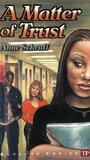 A Matter of Trust (Bluford High, #2)