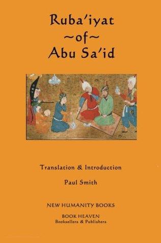 Rubaiyat of Abu Said ابوسعید ابوالخیر