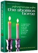 The Shabbos Home Volume 2 Simcha Bunim Cohen