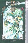 Magic Knight Rayearth II, Vol. 3