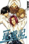 Saiyuki Reload, Volume 4 by Kazuya Minekura