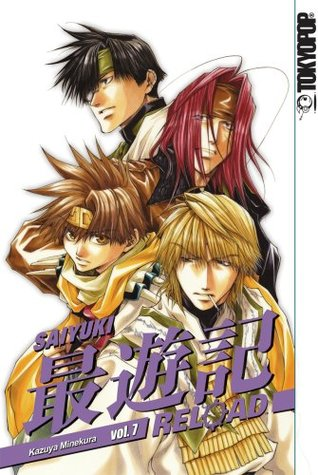 Saiyuki Reload Volume 7 (v. 7)
