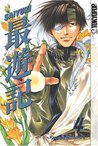 Saiyuki, Vol. 4 by Kazuya Minekura