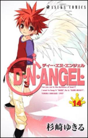 D N Angel: 14 Yukiru Sugisaki