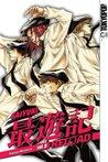 Saiyuki Reload, Volume 8 by Kazuya Minekura