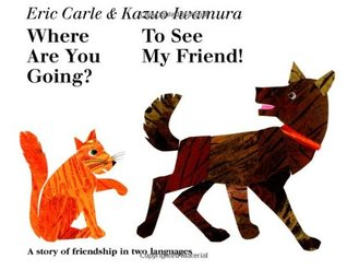 Where are you going to see my friend by eric carle for Friend in japanese
