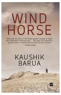 Wind Horse by Kaushik Barua