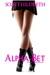 Alpha-Bet (Christy Cross, #1) by Scott Hildreth