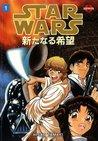Star Wars: A New Hope Manga, Volume 1
