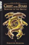 Crest of the Stars 1: Princess of the Empire (Seikai no Monshou, #1)