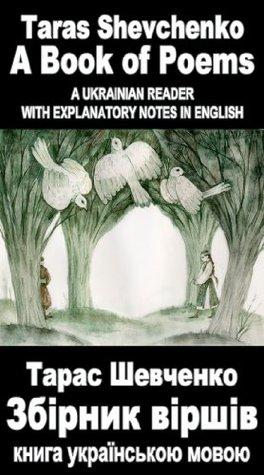 A Ukrainian reader Zbirnik virshiv: Vocabulary in English, Essay in English (annotated): Vocabulary in English, Essay in English (annotated) Taras Shevchenko