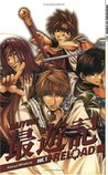 Saiyuki Reload Volume 1 by Kazuya Minekura