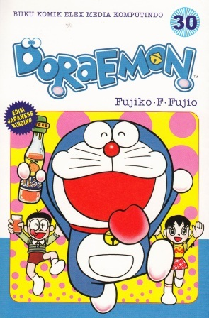 Doraemon Vol. 30  by  Fujiko F. Fujio