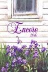 Encore 2010