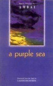 A purple sea: Short stories  by  Ambai