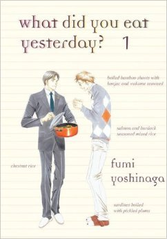 What Did You Eat Yesterday - Cover