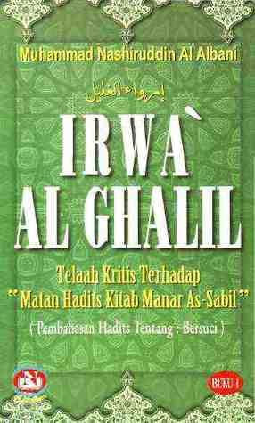 Irwa` Al Ghalil (Buku 1) محمد ناصر الدين الألباني