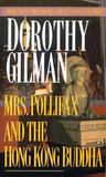 Mrs. Pollifax and the Hong Kong Buddha (Mrs. Pollifax, Book 7)