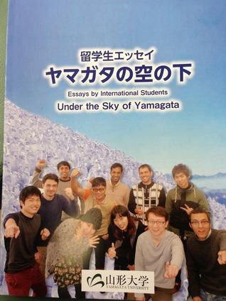 山形の空の下 Under The Sky Of Yamagata Ellena R. Landara