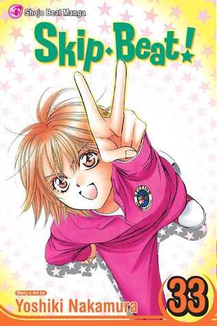 Skip Beat!, Vol. 33