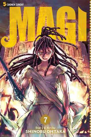 Magi: The Labyrinth of Magic, Vol. 7: The Labyrinth of Magic