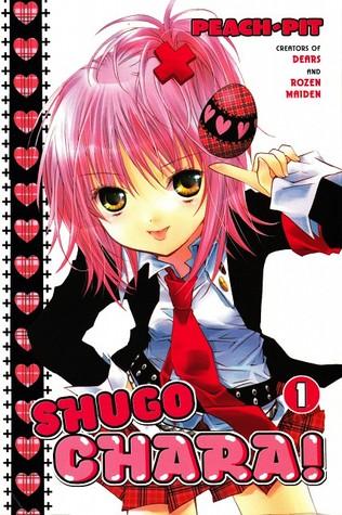 Shugo Chara, #1