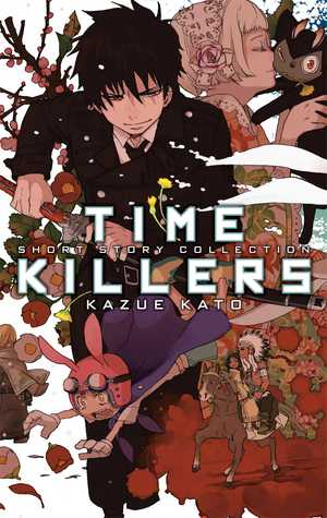 Time Killers: Kazue Kato Short Story Collection