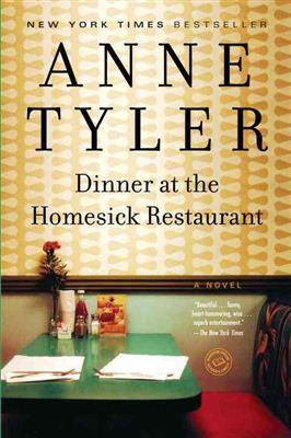 anne tyler novels In a career that began with 1964's if morning ever comes, anne tyler has created one deceptively simple novel after another her specialty is the depiction of quiet lives that may seem ordinary at first glance.