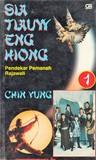 Sia Tiauw Eng Hiong (Pendekar Pemanah Rajawali) Vol. 1