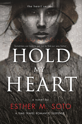 Hold My Heart (The Heart Series #1)