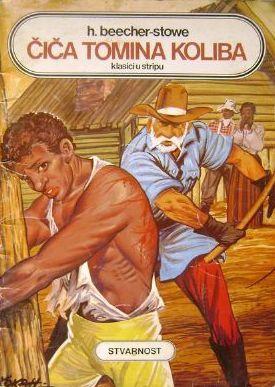 Čiča tomina koliba: Klasici u stripu Harriet Beecher Stowe