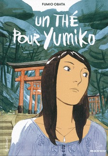 Un thé pour Yumiko (2014)