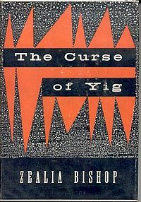 The Curse of Yig H.P. Lovecraft