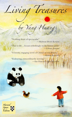 Living Treasures by Yang Huang