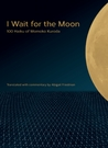 I Wait for the Moon: 100 Haiku of Momoko Kuroda