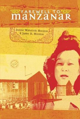 a reflection of the memoir farewell to manzanar by jeanne wakatsuki Could the book be just as authentic if the author wrote it as a novel and not as a memoir what if the book were written from the perspective of jeanne's father what would the book sound like how much influence do you think wakatsuki houston's husband had on the writing of the book (especially considering he's listed.