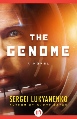 The Genome