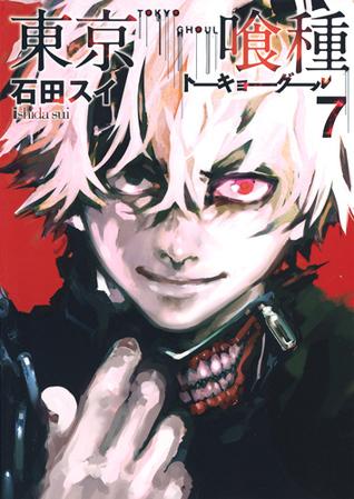 東京喰種トーキョーグール 7 [Tokyo Guru 7] (Tokyo Ghoul, #7)