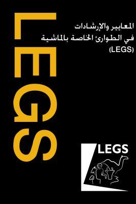 Livestock Emergency Guidelines and Standards (Arabic Bulk Pack X 24)  by  Legs