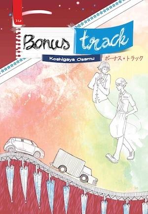 Bonus Track (2014)