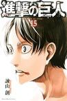 Attack on Titan, Vol. 15 by Hajime Isayama