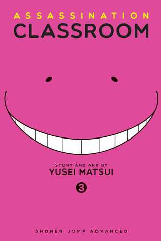 Assassination Classroom, Vol. 3 (Assassination Classroom, #3)