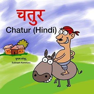 Chatur Subhash Kommuru